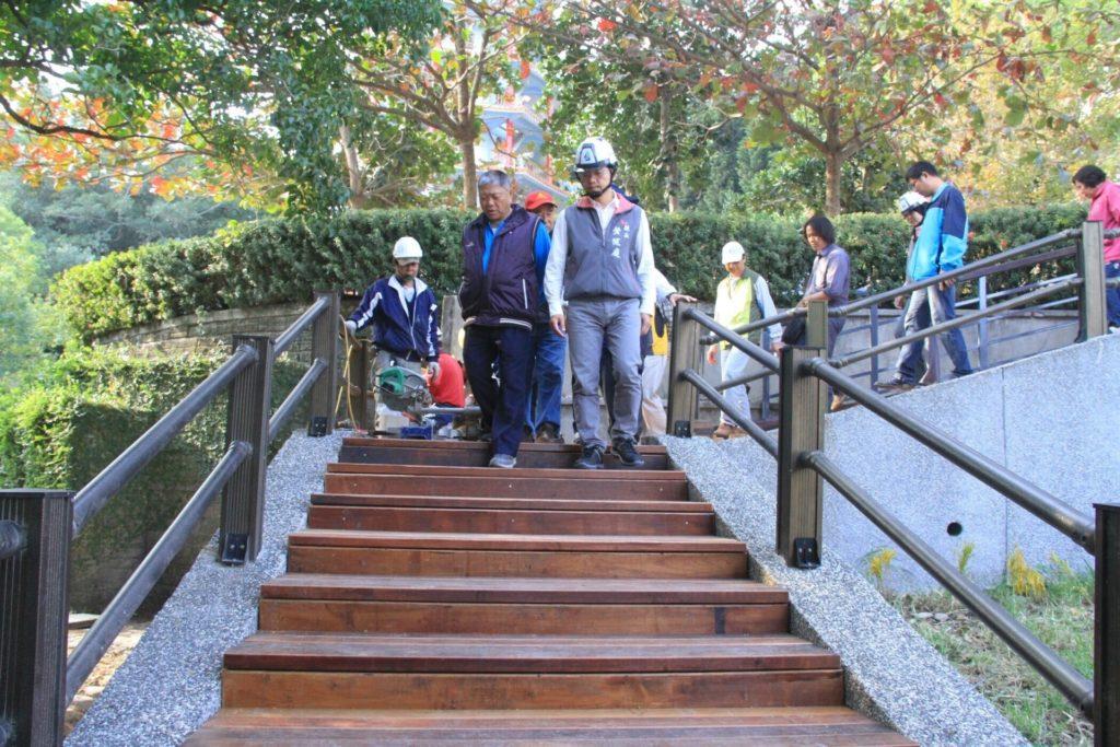 鯉魚山公園