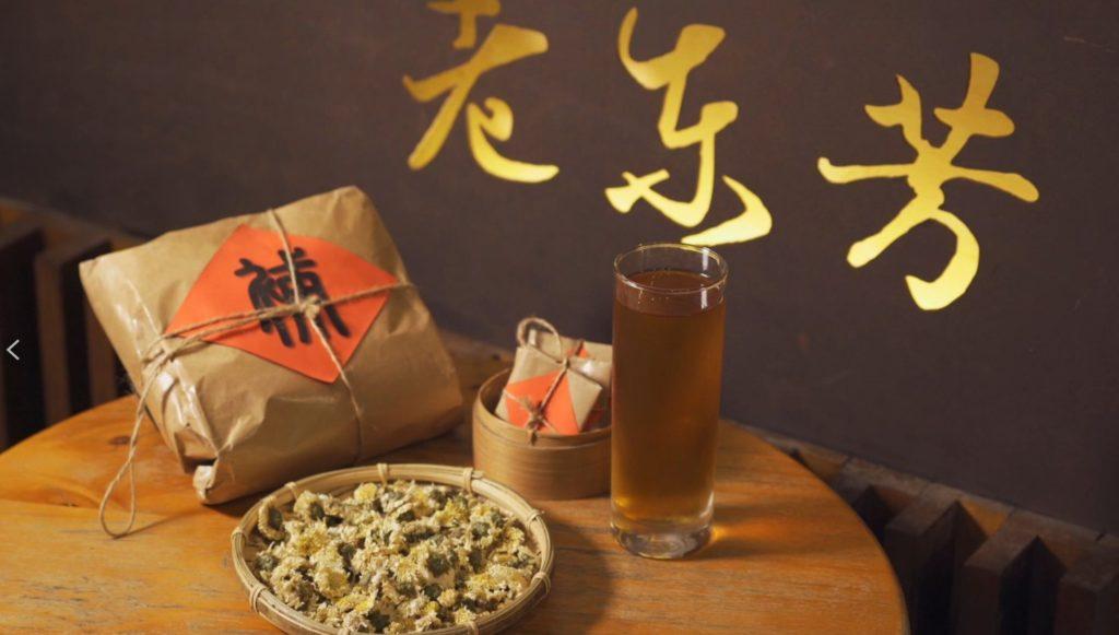 夏天就是要喝青草茶