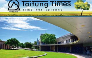 taitung-times-2021-vol10-ja